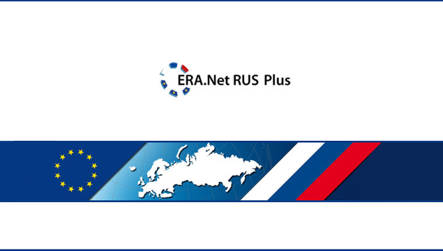 ERA.Net PLUS Call 2017